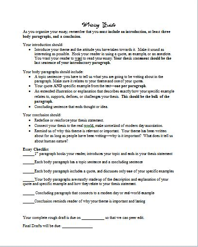 romeo and juliet society essay Category: shakespeare, romeo and juliet title: the failure of society in william shakespeare's romeo and juliet.